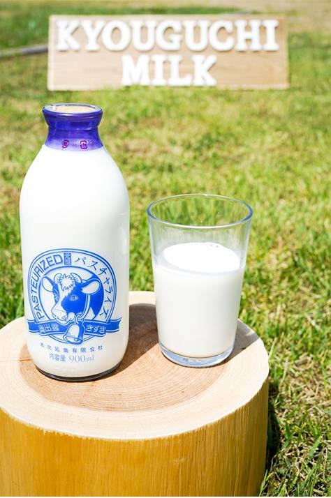 京口乳業株式会社 しあわせな牛さんから生まれた牛乳だから、心と体にやさしい。