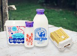 京口乳業株式会社 他店では買えない宅配専用商品