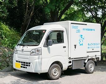 京口乳業株式会社 商品のお届け