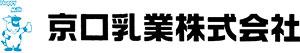 京口乳業株式会社 ロゴ