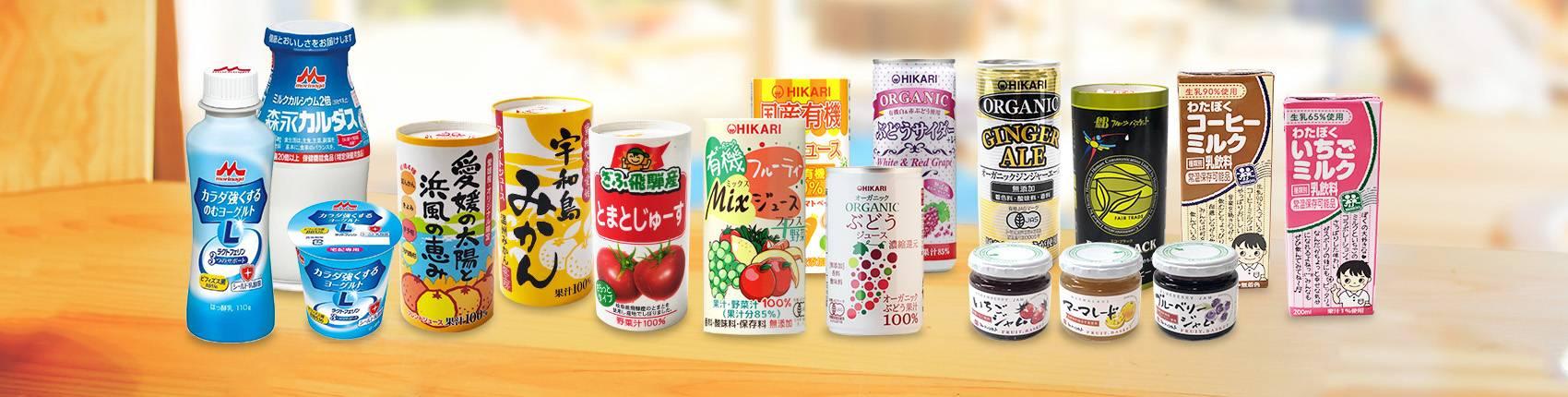 京口乳業株式会社